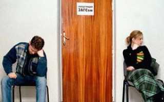 Отказ в разводе жене