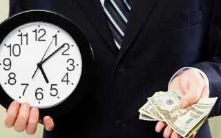Ванлинтоут кредитная просрочка