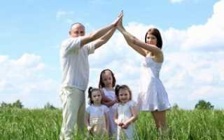 3 ребенок в семье земельный участок