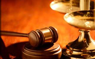 Гражданин может обжаловать решение федерального бюро мсэ
