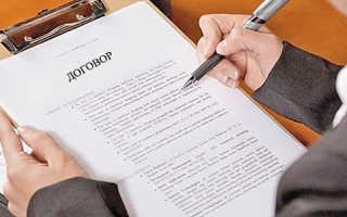 Сроки действия трудового договора