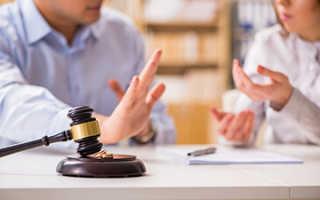 В каких случаях отказывают в разводе