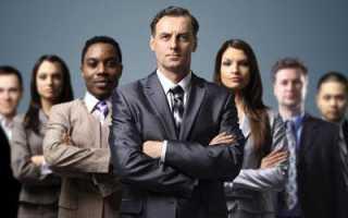 Как правильно составить коллективную жалобу на начальника