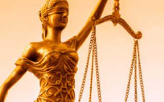 Доверенность на представление интересов по административному правонарушению