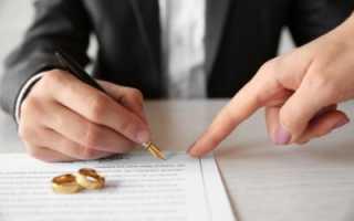 Является ли брачный договор обязательным условием брака