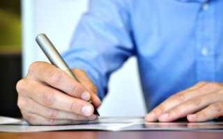 Доверенность в налоговую на регистрацию кассового аппарата