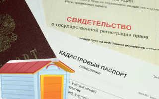 Устав автогаражного кооператива