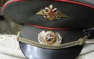 Увольнение военнослужащего по окончанию контракта