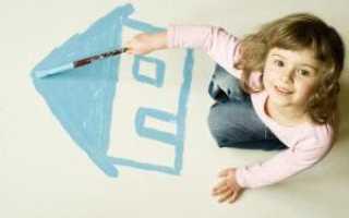 Развод при усыновленном ребенке