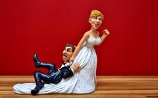 Можно ли отменить брачный договор