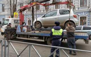 Принудительная эвакуация автомобиля на штрафстоянку москва