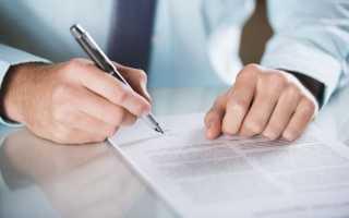 Расторжение трудового договора с ип