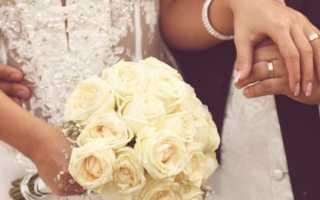 Если бывшая жена вышла замуж алименты