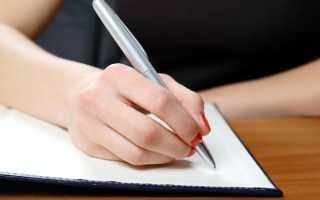 Отказ от апелляционной жалобы арбитраж