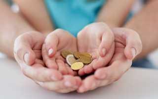 Как происходит выплата алиментов после решения суда
