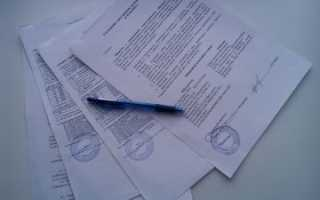 Образец договора посуточной аренды квартиры