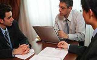 Увольнение не прошедшего испытательный срок статья
