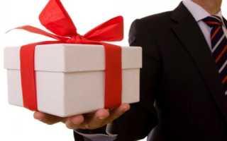 Договор дарения квартиры с обременением